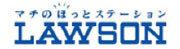 lawson_ticket_logo