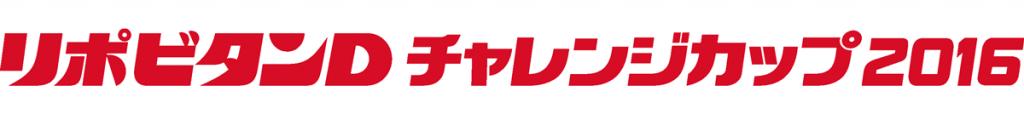 lipod2016_logo