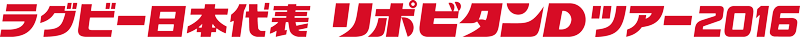 lipod_tour_2016_logo
