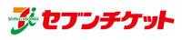 seven_ticket_logo_small