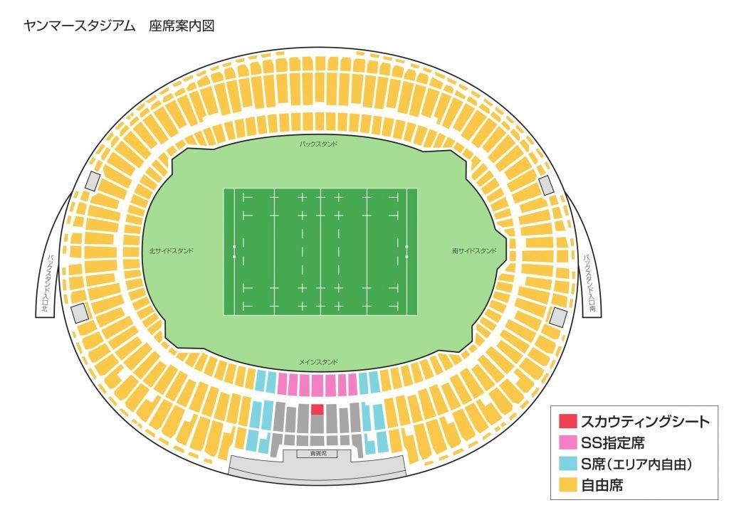 第55回日本ラグビーフットボール...