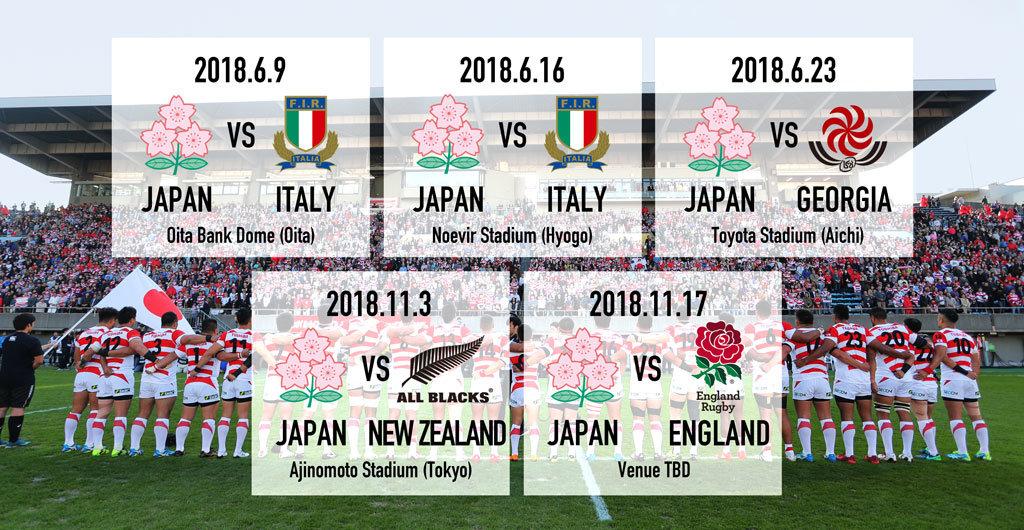 日本代表戦 試合会場決定(イタリア代表戦、ジョージア代表戦、ニュージーランド代表戦)|日本ラグビーフットボール協会|RUGBY:FOR ALL「ノーサイドの精神」を、日本へ、世界へ。