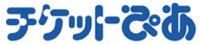 ticket_pia_logo