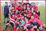 勝利に喜ぶ高校日本代表