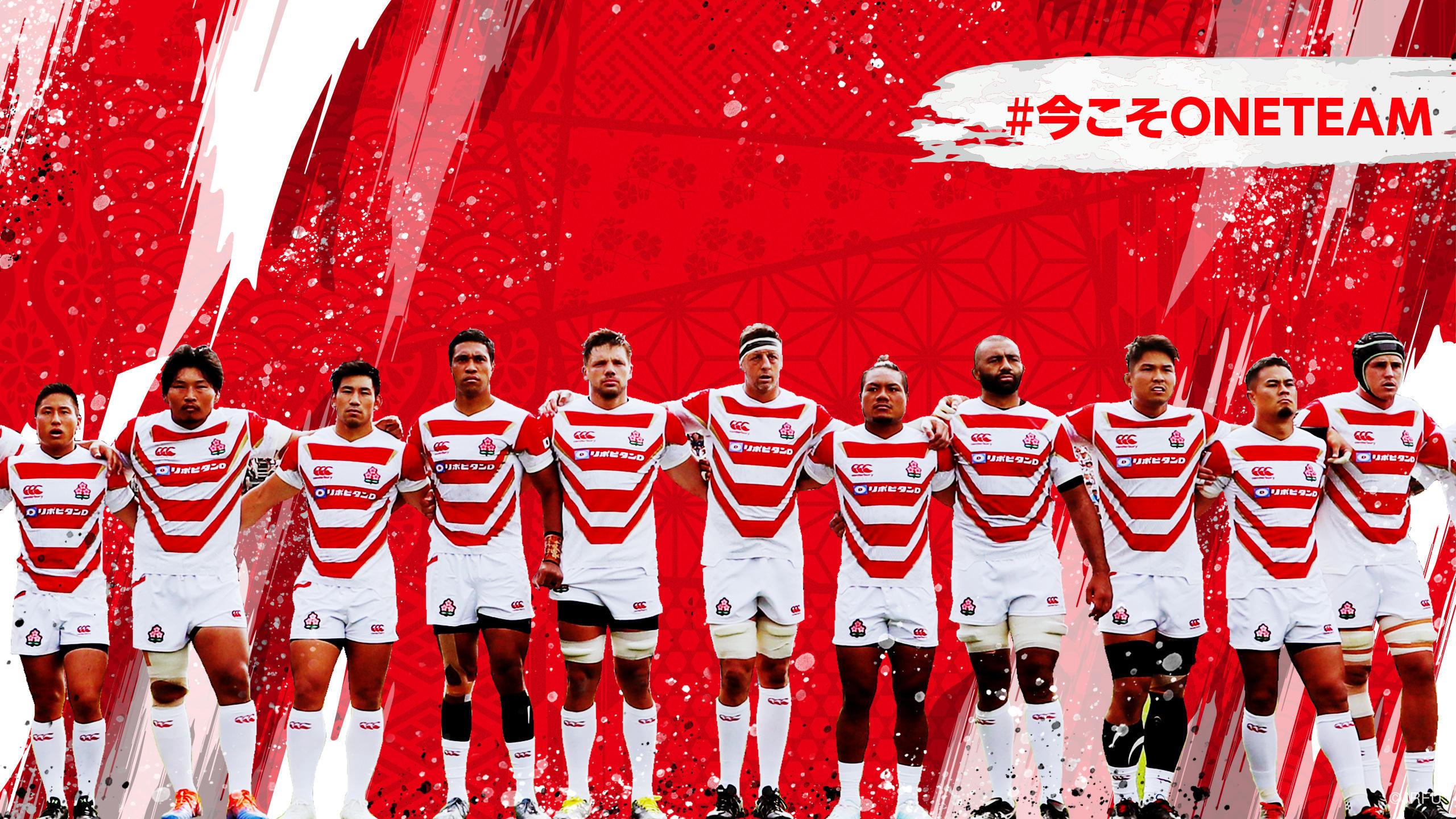 オンラインミーティング用オリジナル背景画像のご紹介 日本ラグビーフットボール協会 Rugby For All ノーサイドの精神 を 日本へ 世界へ