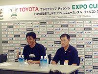 トヨタ自動車ヴェルブリッツの朽木英二監督(右)、北川俊澄キャプテン