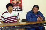 関西代表の中田監督(右)、石神キャプテン