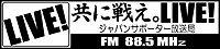 周波数 88.5MHz