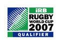 ラグビーワールドカップ2007アジア地区最終予選