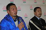 木村監督(右)、豊田キャプテン