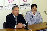 坂田監督(左)、平瀬キャプテン