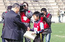 サントリーカップ第3回全国小学生タグラグビー選手権大会・2日目
