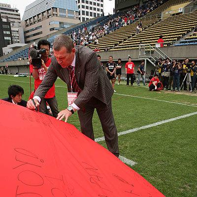 ジョン・カーワン日本代表ヘッドコーチが最後にこのフラッグにメッセージを書き込みました