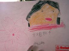 神奈川県・勇人くん(7歳)がんばれ