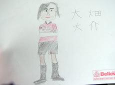 神奈川県・孟くん(11歳)がんばってください。