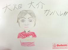 埼玉県・晨也くん(9歳)たくさんトライして勝って