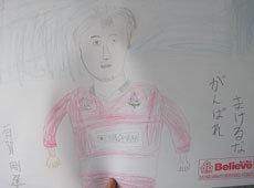 東京都・修介くん(8歳)がんばってください。