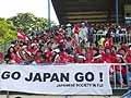フィジー日本人会の皆さんを中心に結成された大応援団。日本代表に力を与えてくれた