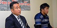 同志社大学の中尾監督(左)と、前川主将