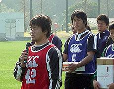 U20日本代表スコッド「第1次選考合宿」