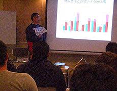 太田千尋フィットネスコーチより、テスト結果のフィードバック