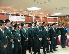 U20日本代表メンバー