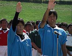 選手宣誓は地元北信越からU17江口主将とU18和田主将