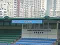 本日の香港は23度。過ごしやすい天候の中で練習が行われた
