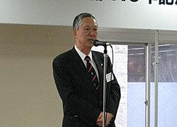 来賓挨拶、和田日本協会副会長