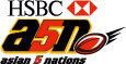 HSBCアジア五カ国対抗