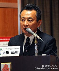上田昭夫・「U20世界ラグビー選手権」トーナメントアンバサダー