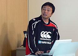 太田コーチによる説明