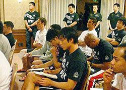 いよいよスタートする日本代表合宿に選手たちの表情も引き締まる