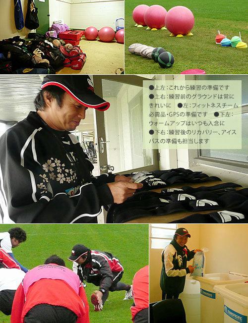 太田コーチ