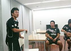 岩渕コーチがメニューを説明