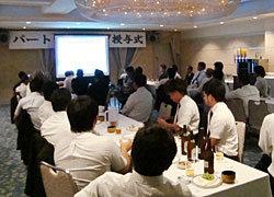 日本協会から戦略計画の説明が行われた