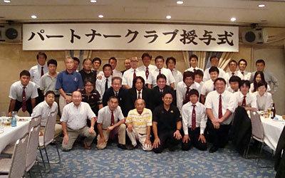 岡山県協会、岡山クラブの皆さんとともに