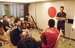 日の丸を背負うということの重みを説明する村田監督
