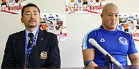 東海大学の木村監督(左)と前川キャプテン