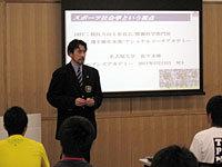 第6回「セブンズアカデミー(男子)」開催レポート