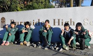 セブンズアカデミー海外留学プログラム報告