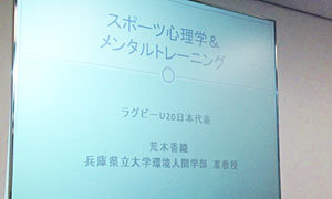 U20日本代表 直前強化合宿レポート
