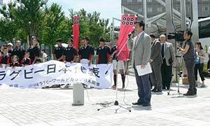 日本代表スコッド「強化合宿(長野県・菅平)」
