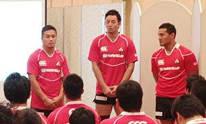 日本代表候補「強化合宿」レポート