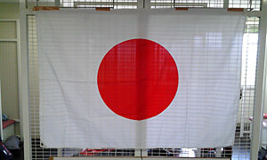U17日本代表レポート