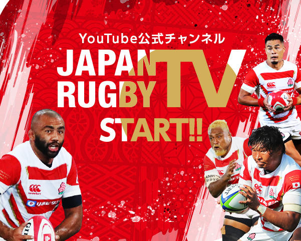 JAPAN RUGBY TV